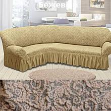 Натяжные чехлы на угловой диван накидка еврочехол Все цвета  Бежевый жаккардовый с оборкой
