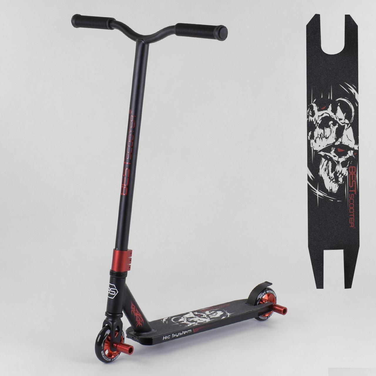 Самокат трюковый Best Scooter (HIC-система, пеги, алюминиевый диск) арт. 32947