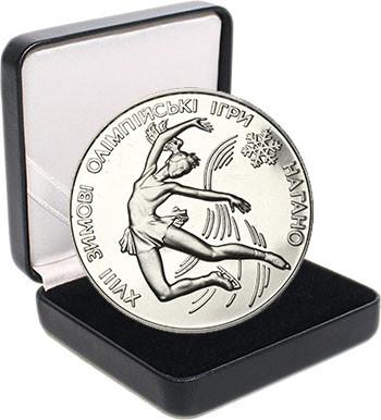 """Срібна монета НБУ """"Фігурне катання"""""""