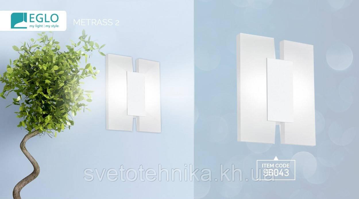 Светильник настенно-потолочный METRASS 2 EGLO 96043