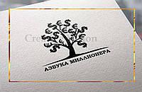Создание логотипов, разработка логотипов, логотип