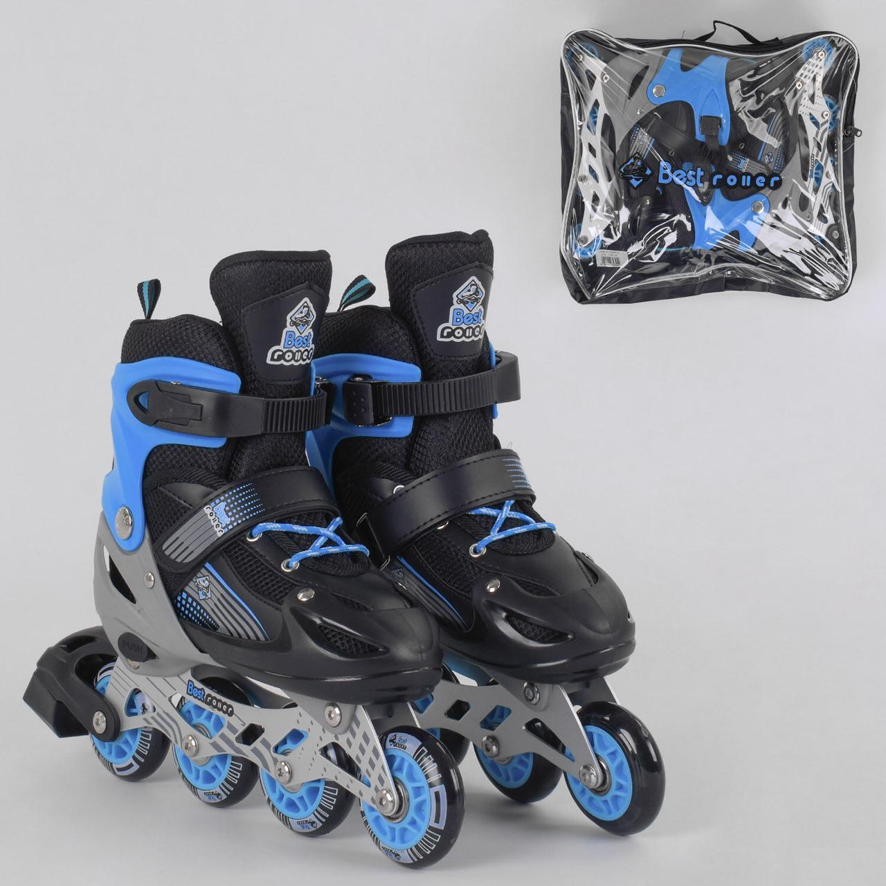 Ролики Best Rollers (Сине-черные) арт. 50077 размер M /34-37/ колёса PVC