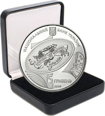 """Срібна монета НБУ """"Шолом-Алейхем"""", фото 2"""