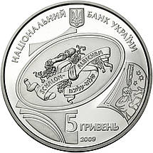 """Срібна монета НБУ """"Шолом-Алейхем"""", фото 3"""