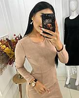 Платье -футляр замш на дайвинге