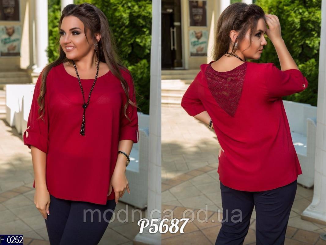 Нарядная женская блуза большого размера, размеры 48-50, 52-54