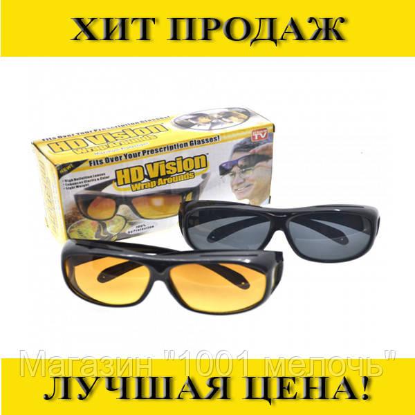 Sale! Антибликовые очки для водителя в ночное время HD Vision 2PCS- Новинка