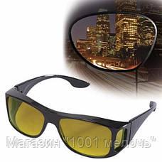 Sale! Антибликовые очки для водителя в ночное время HD Vision 2PCS- Новинка, фото 2