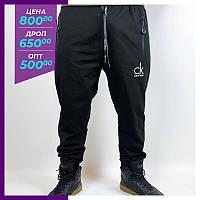 Мужские спортивные штаны Calvin Klein черный,серый.Чоловічі спортивні штани Calvin Klein чорний, сірий.