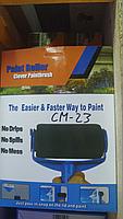 Валик для покраски стен и потолка Paint Roller Pro CM-23, фото 3