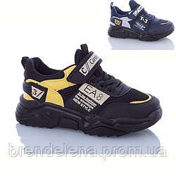 Дитячі кросівки для хлопчика р26-28 (код 2008-00)