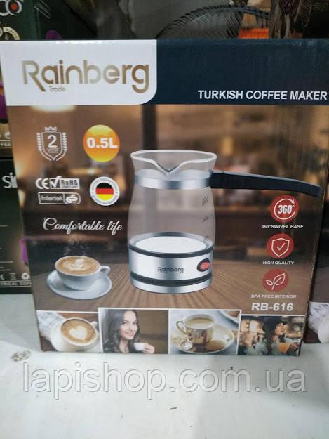 Кофеварка электрическая стеклянная турка Rainberg RB 616