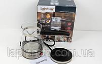 Кофеварка электрическая стеклянная турка Rainberg RB 616, фото 2