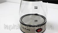 Кофеварка электрическая стеклянная турка Rainberg RB 616, фото 4