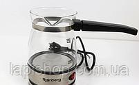 Кофеварка электрическая стеклянная турка Rainberg RB 616, фото 5
