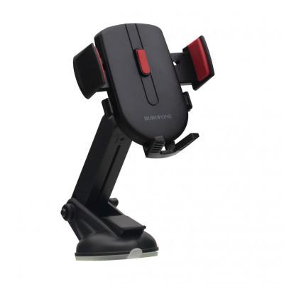 Автодержатель Borofone BAD01 Цвет Чёрно-Красный
