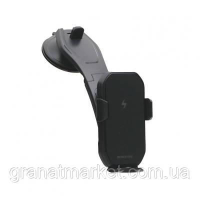 Автодержатель Borofone BH31 Sabio Wireless Charging Цвет Чёрный