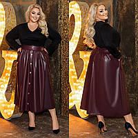 Костюм женский юбка и кофта 44706, фото 1