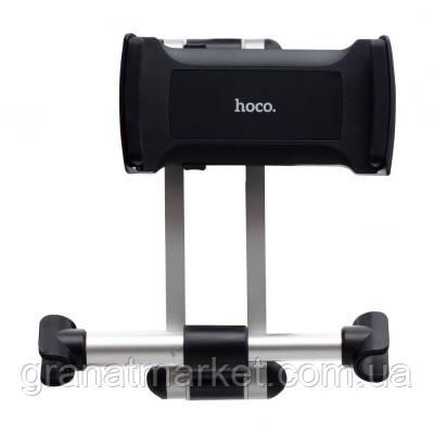 Автодержатель Hoco CA62 Цвет Стальной-Чёрный