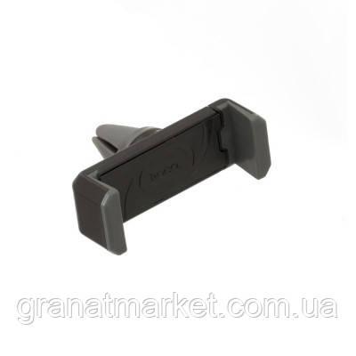 Автодержатель Hoco CPH01 Air Outlet Stents Цвет Чёрно-Серый