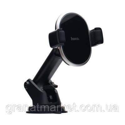 Автодержатель Hoco S12 Wireless Цвет Чёрно-Стальной