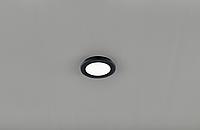 Настенно-потолочный светильник Trio R62921032 Camillus