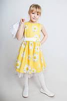 Платье подростковое в ромашки с болеро