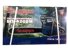 Бензопила Беларусь БП-4200М