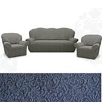 Натяжные универсальные чехлы съемные накидки на диван и кресла жаккардовые без оборки Серый Турция