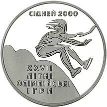 """Срібна монета НБУ """"Потрійний стрибок"""", фото 2"""