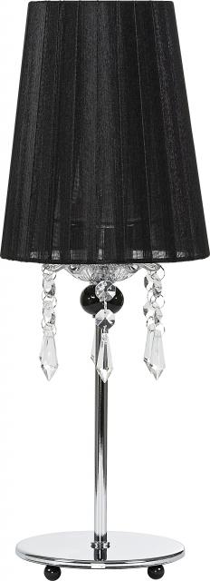 Настольная лампа Nowodvorski MODENA 5262
