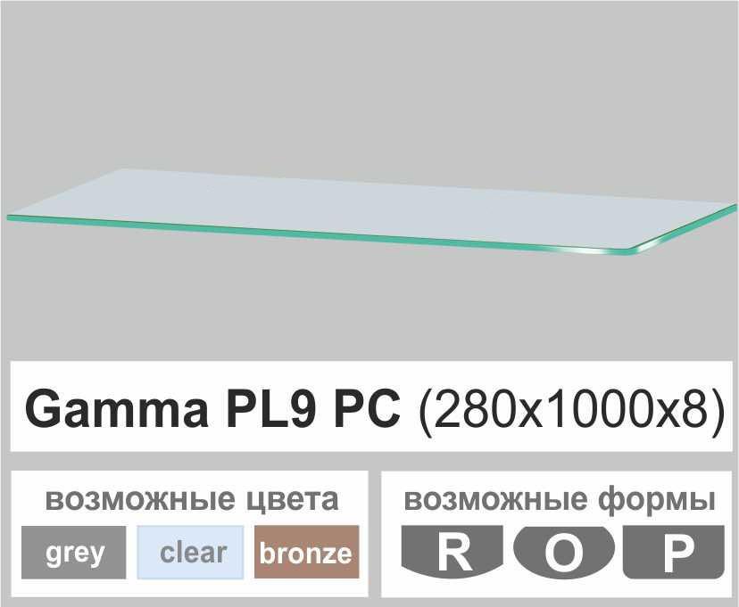 Стеклянная полка прямоугольная Commus PL9 PC (250х1000х8мм)