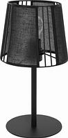 Настольная лампа TK Lighting CARMEN BLACK 5163