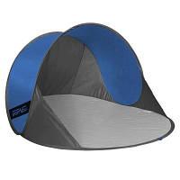 🔥✅  Пляжный тент SportVida Blue/Grey 190 x 120 см SV-WS0004 SKL41-250613
