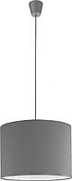 Люстра TK Lighting MIA 4285