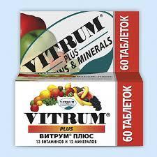 Витрум Плюс таблетки покрытые оболочкой с витамином С, витамином Д3  (60капс.,США)