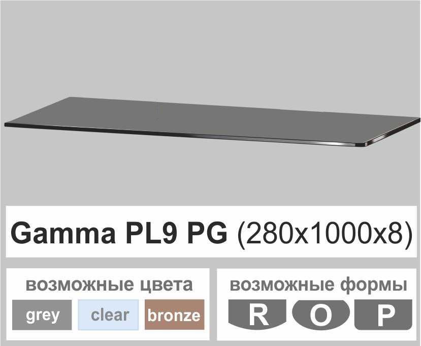 Стеклянные полки настенные навесные универсальные прямоугольная Commus PL9 PG (280х1000х8мм)