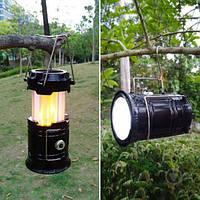 Светодиодный фонарь лампа для кемпинга XF-5800T с эффектом пламени (V-212)