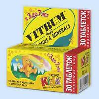 Витрум Кидс Плюс таблетки жевательные для детей с 3 до 7 лет с витамином С, витамином Д3 и цинком флакон 30 шт