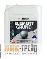 ELEMENT (Элемент) GRUND Глубокопроникающая грунтовка 10 л