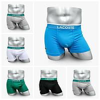 Мужские трусы Lacoste 5 штук боксеры, Лакост набор мужской реплика, фото 4