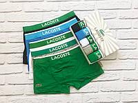 Мужские трусы Lacoste 5 штук боксеры, Лакост набор мужской реплика, фото 2