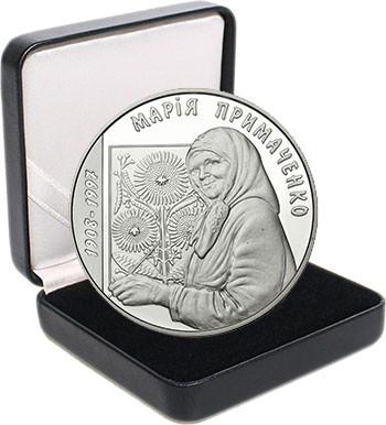 """Срібна монета НБУ """"Марія Примаченко"""""""