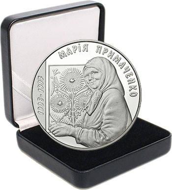 """Срібна монета НБУ """"Марія Примаченко"""", фото 2"""