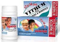 Витрум Юниор Плюс таблетки жевательные со вкусом фруктов для детей с 7 до 14 лет с витамином С, витамином Д3 и