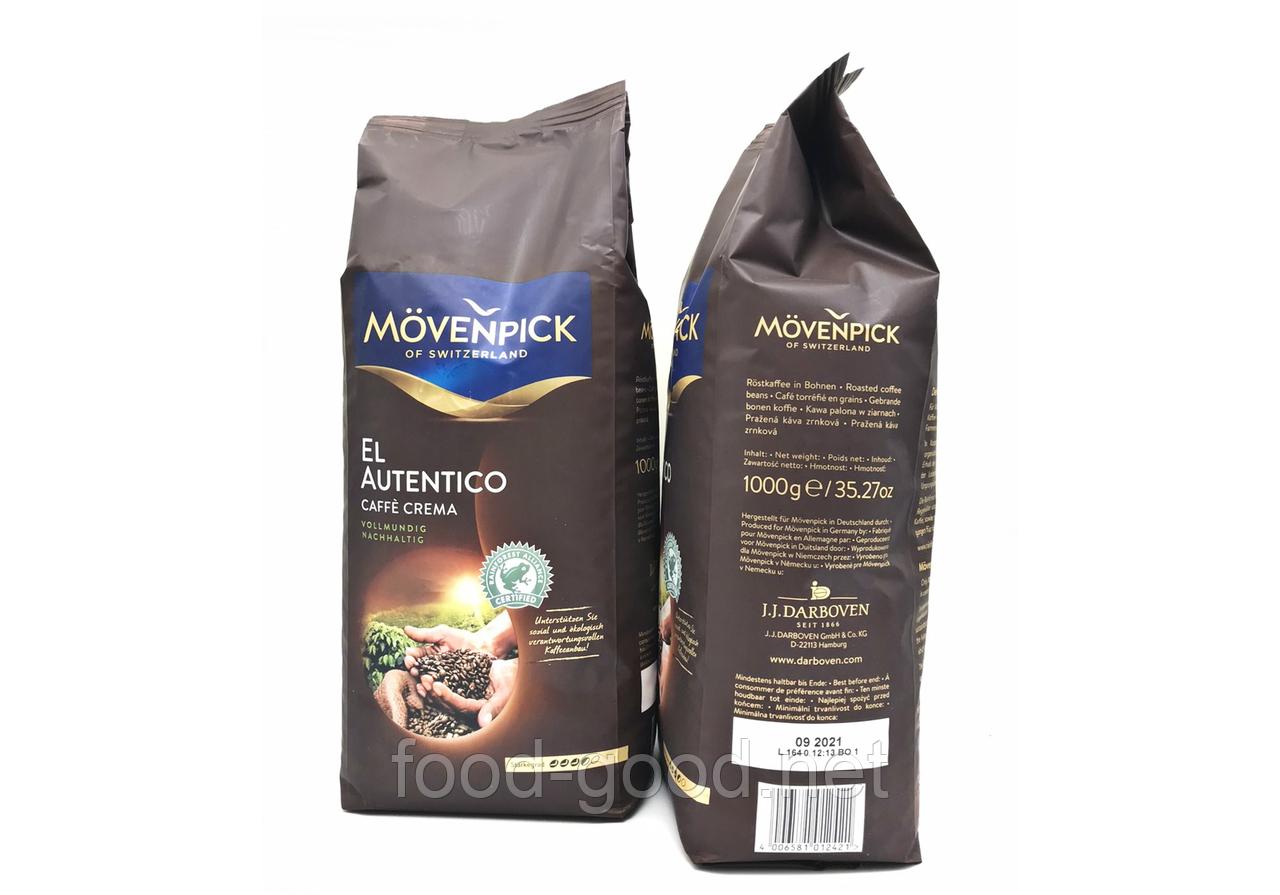 Кофе в зернах Movenpick El Autentico, 1кг