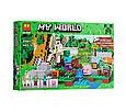 """Конструктор Майнкрафт Minecraft - Железный голем"""" 220 дет, фото 8"""