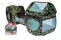 Палатка цвета камуфляж 999-146 - две игровых палатки с тоннелем