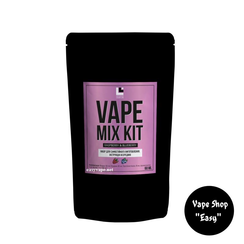 Набор для самозамеса Vape Mix Kit Raspberry Blueberry 60 мл органика.