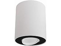 Точечный светильник Nowodvorski SET 8898